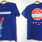 Maker Faire Bangkok Tシャツプレゼント