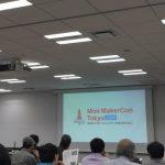 Mini MakerCon Tokyo 2019にいってきた #MMFS2019