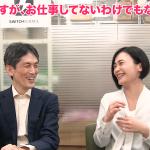 【雑談回】社長二人会、久しぶりの理由 【スイッチサイエン..