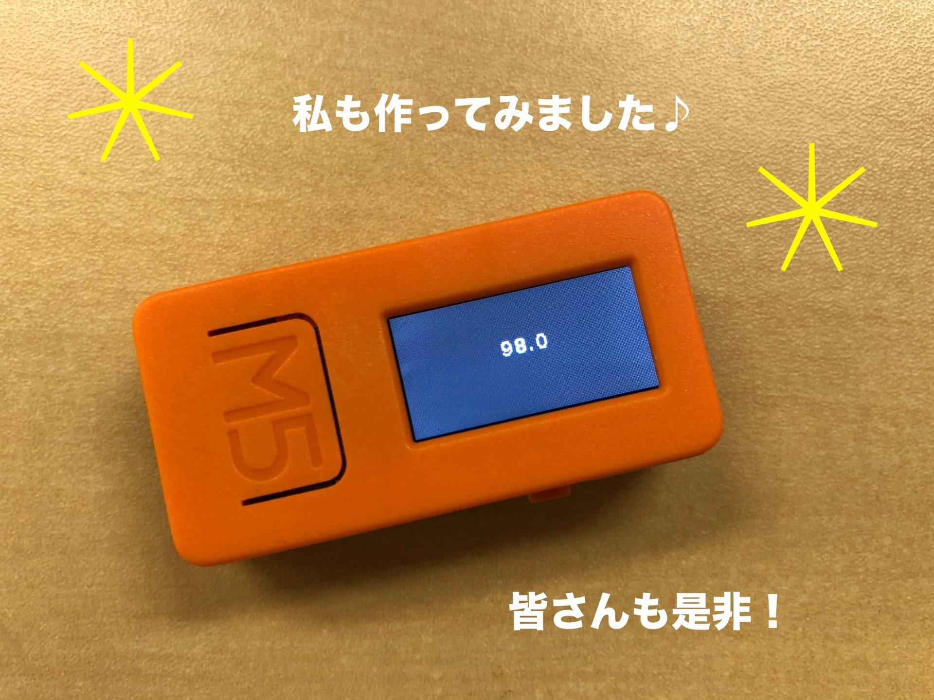 M5StackCafe:4_StopWatch