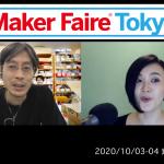 スイッチサイエンスのMaker Faire Tokyo 2020、告知その3