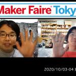 スイッチサイエンスのMaker Faire Tokyo 2020、告知その2