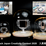 M5Stack Japan Creativity Contest 2020 入賞発表 !