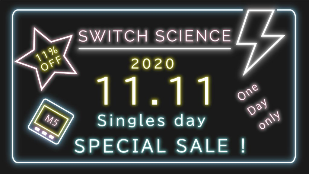 20201111-singlesday