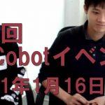 #myCobot Elephant Robotics new software platform [myStud...