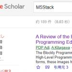 人気のIoTプロトタイプツールM5Stackを使って書かれた論文数...