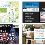 MFT2021オンライン閉幕! イベント・コンテスト報告