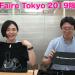 Maker Faire Tokyo2019会場限定グッズ販売のお知らせ【スイッチサイエンスチャンネル】