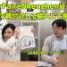 MakerFaireShenzhen行ってきた、深センで買付け輸入してSSXで発売した